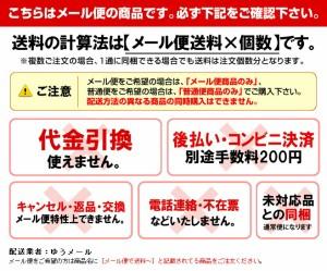 【ゆうメール便!送料80円】[マグエックス] ホワイトボード線引きテープ3mm詰替3個入 MZ-3-3P