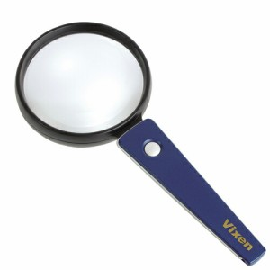 LEDライト付ルーペ [ルミナールルーペ90] 1個 (虫眼鏡/虫めがね/虫メガネ/拡大鏡)