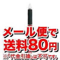 【ゆうメール便!送料80円】ジェットストリーム [SXE3-400-05.15] 1本 (0.5mm) 本体色:赤 インク色:黒,赤,青 (油性ボール