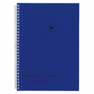 【リヒトラブ】ツイストリングノート セミB5 29穴 N1608-11藍