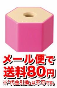 【ゆうメール便!送料80円】 シャチハタ ケズリキャップ ピンク ZKC-A2/H【Z】