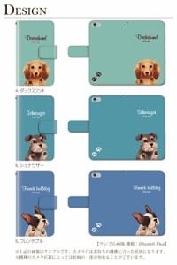 スマホケース ほぼ全機種対応 手帳型 iPhoneX カバー iPhone7 iPhone8 動物 xperia aquos galaxy iPhoneケース shv39 シンプル かわいい