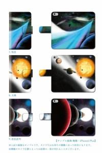 iPod touch 5 6 手帳型 手帳 ケース 宇宙 星 個性的 / ダイアリーケース アイポッド