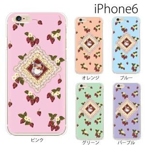iPhone ケース iPhone8 iPhoneX iPhone8Plus  iPhone7 iPhone6 カバー アイフォン 各iPhone対応 スマホケース スウィートストロベリー TY