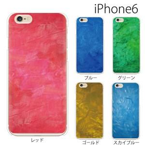 iPhone ケース iPhone8 iPhoneX iPhone8Plus  iPhone7 iPhone6 カバー アイフォン 各iPhone対応 スマホケース アクリルキャンバス 絵の具