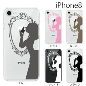 iPhone ケース iPhone8 iPhoneX iPhone8Plus  iPhone7 iPhone6 スマホケース カバー ケース  かわいい ユニーク シンプル  白雪姫 りんご