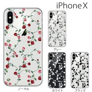 iPhone ケース iPhone8 iPhoneX iPhone8Plus  iPhone7 iPhone6 スマホケース カバー ケース  かわいい ユニーク シンプル  ローズ ツリー