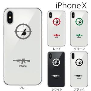 iPhone ケース iPhone8 iPhoneX iPhone8Plus  iPhone7 iPhone6 スマホケース カバー ケース  かわいい ユニーク シンプル  スコープ 照