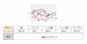 メタルフレームシンプル丸メガネ レディース アクセサリー 伊達メガネ 伊達眼鏡 ////lag0054