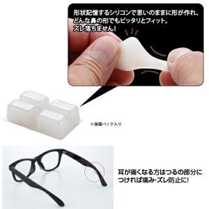 【P10倍】オーダーメイドフィット