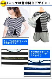 送料無料 Tシャツ付き タンキニ 4点セット レディース 水着 ショートパンツ セット BENETTON ベネトン 体型カバー 海水浴 水泳 227801