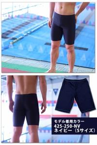 FILA(フィラ) メンズ フィットネス水着 ゴーグル付き 2点セット 男性用 スイムボトム 着後レビューでメール便送料無料 425250set [set]