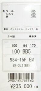 メンズジャケットHICKEY FREEMAN/ヒッキー・フリーマン春夏物リネン/シルク混/ジャケット/ブルー/チェックAB4/BB4/BB5/BB6