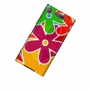 ドレスマ フラワー 花柄 カバー ケース スマホ ハード Xperia XZ1 SO-01K/SOV36/701SO 専用 ドレスマ SO01K-08FW106