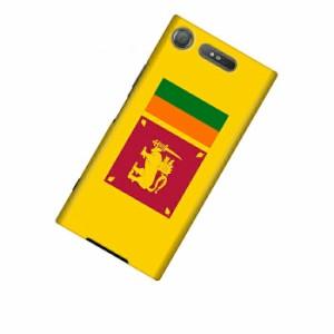 ドレスマ 国旗 カバー ケース スマホ ハード Xperia XZ1 SO-01K/SOV36/701SO 専用 ドレスマ SO01K-08FG298