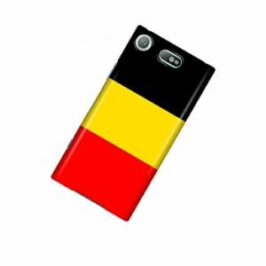 ドレスマ 国旗 カバー ケース スマホ ハード Xperia XZ1 Compact SO-02K 専用 ドレスマ SO02K-12FG366