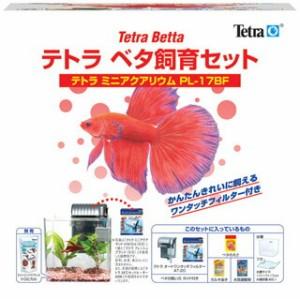 テトラ ベタ飼育セット 【PL−17BF】