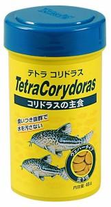 テトラ コリドラス 48g