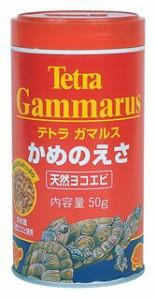 テトラ ガマルス 50g
