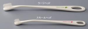 マインドアップ 犬口ケア 歯ブラシ スモールヘッド 【小〜中型犬向き】