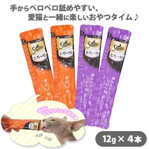 シーバ とろ〜り メルティ まぐろ味 セレクション 12g×4P【キャットフード/猫用おやつ/猫のおやつ・猫のオヤツ・ねこのおやつ】