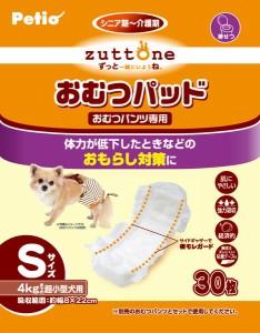 ペティオ 老犬介護用 おむつパッド S(超小型犬) 30枚入り