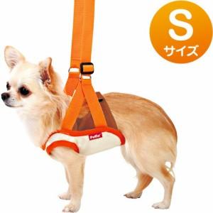 ペティオ 老犬介護用 歩行補助ハーネス 前足用 S(超小型犬用) 【犬用品】【犬用ハーネス】【胴輪】