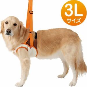 ペティオ 老犬介護用 歩行補助ハーネス 前足用 3L(大型犬用) 【犬用品】【犬用ハーネス】【胴輪】