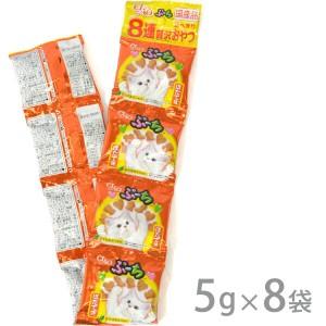 いなば チャオ ぷーち ほたて味 5g×8袋 【キャットフード/猫用おやつ/猫のおやつ/猫 おやつ】【いなば チャオ(CIAO)】