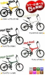 【送料無料】【KYUZO】キュウゾウ 20インチ 折りたたみ自転車 6段変速 フルサスペンション 自転車