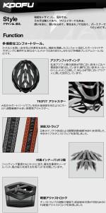 【送料無料】OGK KABUTO オージーケー・カブト サイクルヘルメット WG-1 KOOFU ロードバイクに最適フラッグシップモデル 自転車