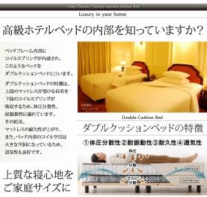 搬入・組立・簡単 ホテルダブルクッション 脚付きマットレスボトムベッド プレミアムボンネルコイルマットレス付き キング