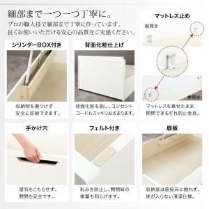 お客様組立 跳ね上げ式ベッド Renati-WH 薄型プレミアムポケットコイルマットレス付き 横開き セミシングルサイズ 深さレギュラー