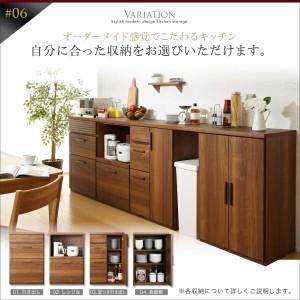 日本製完成品 天然木調ワイドキッチンカウンター Walkit ウォルキット レンジ台+食器棚 幅180