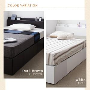 収納ベッド 連結ベッド ファミリー 分割ベッド Weitblick ヴァイトブリック ベッドフレームのみ A+Bタイプ ワイドK200