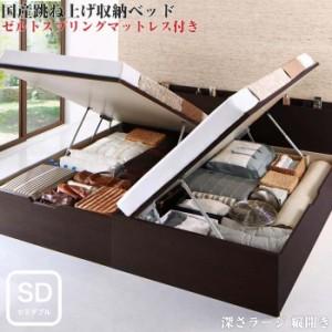 組立設置付 国産 跳ね上げ式ベッド 収納ベッド Renati-DB ゼルトスプリングマットレス付き 縦開き セミダブル 深さラージ