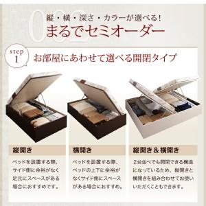 組立設置付 国産 跳ね上げ式ベッド 収納ベッド Regless 薄型スタンダードポケットコイルマットレス付き 縦開き セミダブル 深さラージ