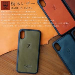 スマホケース スマホカバー メンズ レディース iPhoneX iPhone10 iPhone アイフォン ZARIO-GRANDEE- ザリオグランデ ZAG-7002 mlb