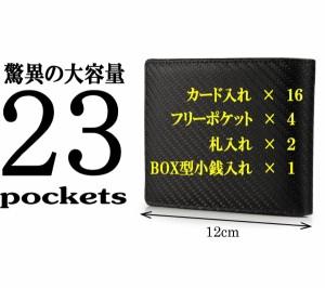 財布 二つ折り財布 コインケース メンズ 財布 隠しポケット付き カーボンレザー ブランド 小銭入れ 革