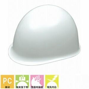 工事ヘルメット MPタイプ 加賀産業 PN-3L 工事用 土木 建築 防災