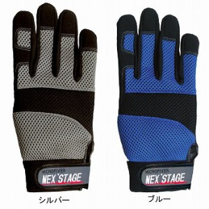 人工皮革手袋 おたふく手袋 ネクステージ・バイパー [5双入] K-43 作業手袋