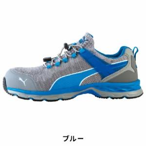 PUMA プーマ 安全靴 エキサイト XCITE 2.0 新商品 新作 2018年 メンズ レディース 男性 女性 ストリート カジュアル かっこいい おしゃれ