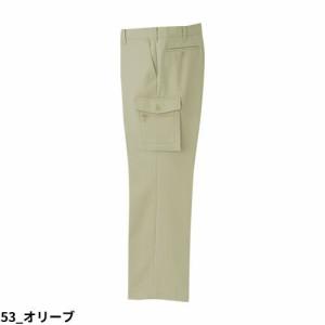 作業服 カーゴパンツ 藤和 TS Design ラットズボン 338300 作業着 通年 秋冬