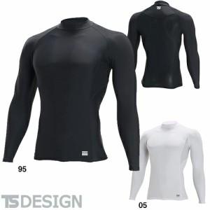 インナー 長袖 藤和 TS Design ハイネックロングスリーブシャツ 84151 夏用 涼しい クール