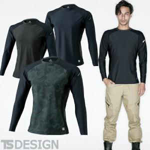 インナー 長袖 藤和 TS Design ロングスリーブシャツ 84152 夏用 涼しい クール