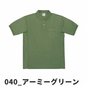 作業着 半袖 自重堂 半袖ポロシャツ 47664 ワークウエア