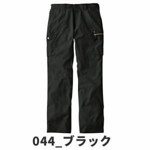 作業服 カーゴパンツ 自重堂 ノータックカーゴ 55502 作業着 春夏