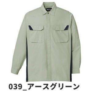 作業着 長袖 自重堂 長袖シャツ 86404 ワークウエア
