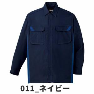 作業服 長袖シャツ 自重堂 長袖シャツ 86404 作業着 春夏