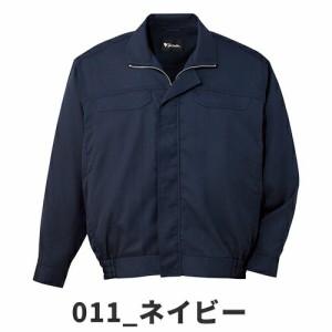 作業服 ブルゾン 自重堂 長袖ブルゾン 86500 作業着 春夏